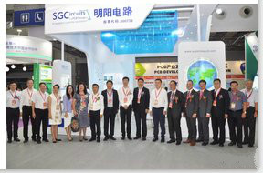 SGC Attended CS Show 2018 in August